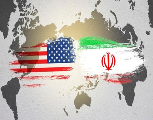 أميركا: منفتحون على الدبلوماسية مع إيران ولا سلاح نووي