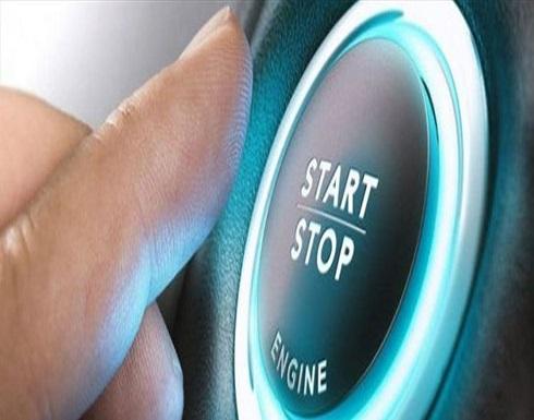 خطأ شائع يرتكبه كثيرون للمساعدة على تشغيل السيارة