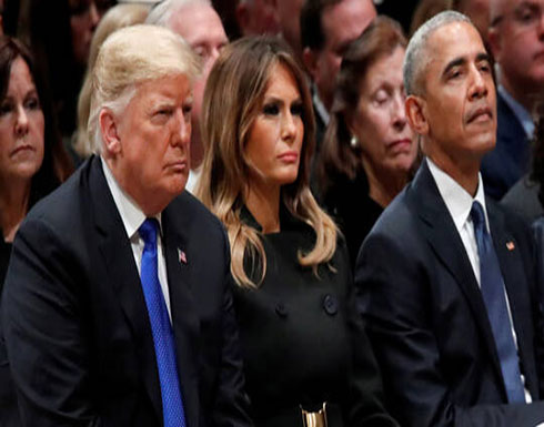 """أوباما """"يتجسس"""" على ترامب في برجه! (صورة)"""