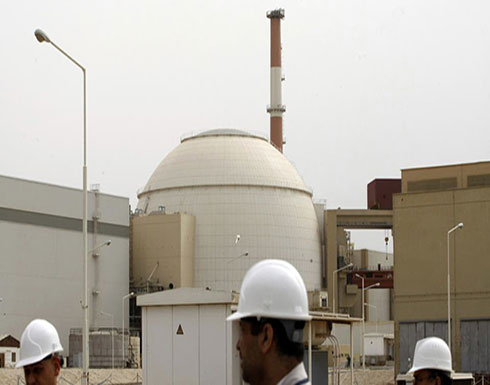 إيران تعلن وقف الالتزام ببندين آخرين في الاتفاق النووي