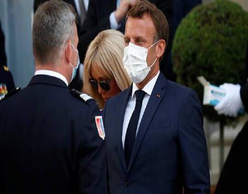فرنسا بصدد فرض استخدام الكمامات في الأماكن العامة المغلقة