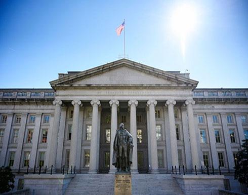 عقوبات أمريكية جديدة تطال شركة إيرانية وشخصيات عراقية