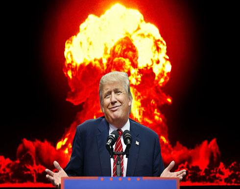وثيقة مسربة: ترامب يطوّر برنامجاً نووياً جديداً