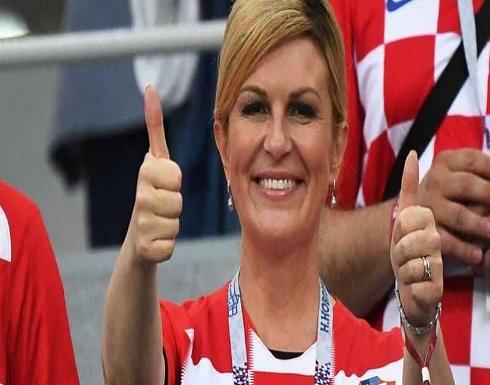 """رئيسة كرواتيا """"على أعصابها"""" قبل نهائي المونديال"""
