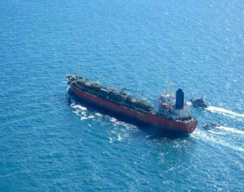 الخارجية الإيرانية: لا نقبل الوساطة بشأن ناقلة النفط الكورية المحتجزة