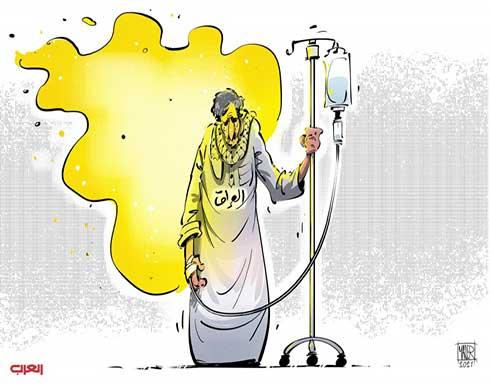 العراق لا يزال يقاوم رغم هول الفساد