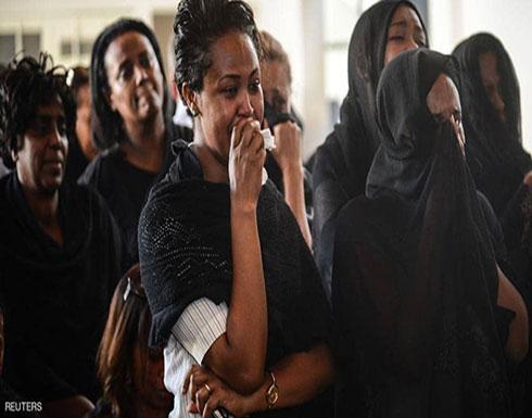 ألمانيا ترفض تحليل الصندوق الأسود للطائرة الإثيوبية