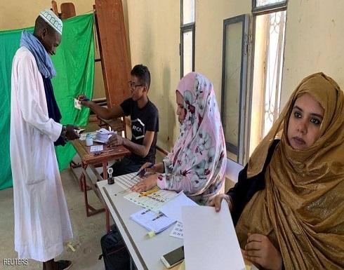 موريتانيا.. تقدم الغزواني في نتائج أولية لانتخابات الرئاسة
