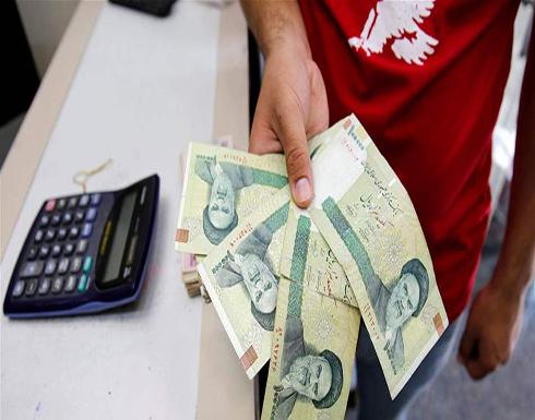 تغيير العملة من الريال إلى التومان وحذف 4 أصفار منها... ماذا وراء هذه الخطوة الايرانية؟