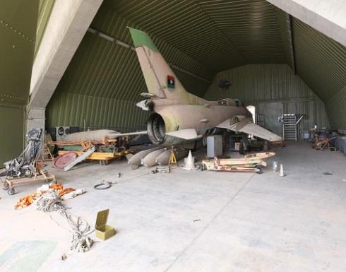 من الذي قصف قاعدة الوطية بليبيا؟