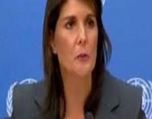 مؤتمر صحفي للمندوبة الأمريكية بالأمم المتحدة