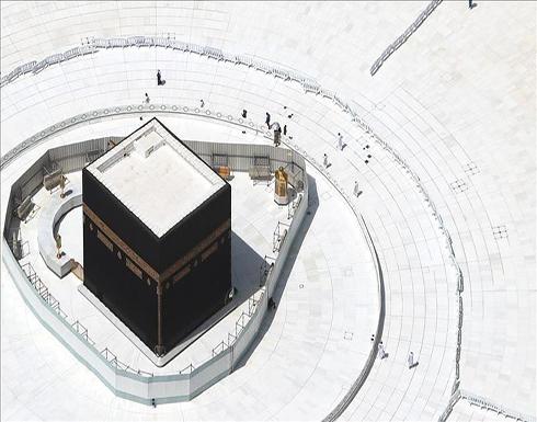 السعودية تفتح باب التسجيل للأجانب في الداخل لأداء فريضة الحج