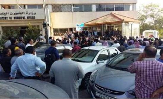 السعدي : اعتصام حاشد للعاملين في البلديات الأحد