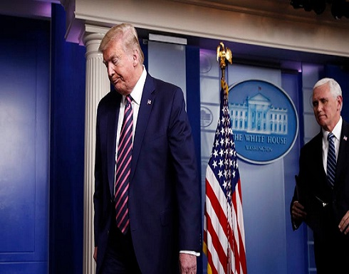 ترمب يأمر بتغيير مقعد CNN ويغادر مؤتمره الصحفي بدون أسئلة