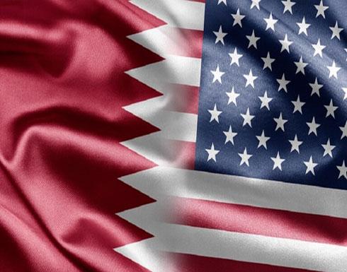 محادثات قطرية أمريكية حول إيران