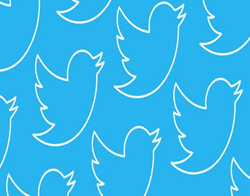 """""""تويتر"""" تلغي خيار مشاركة الموقع في التغريدات"""