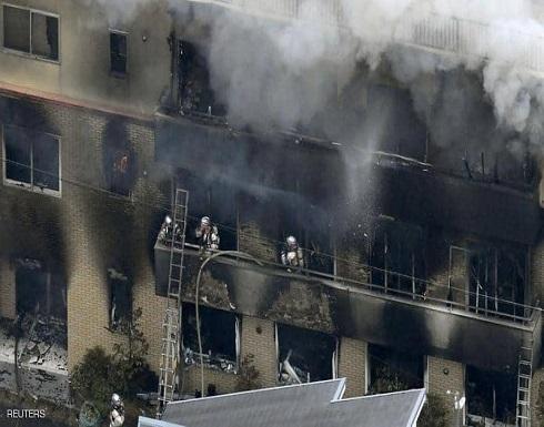 اليابان.. قتلى بحريق داخل ستوديو لأفلام الرسوم المتحركة