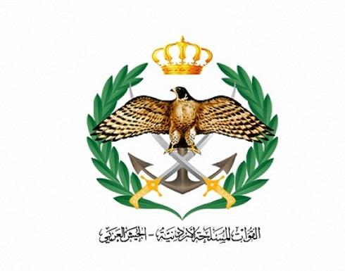 القوات المسلحة الاردنية : 13 رحلة وصلت وستصل لغاية مساء اليوم الخميس