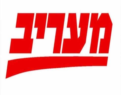 """""""الضرب وقت الحاجة"""".. سياسة إسرائيل الوحيدة تجاه حماس في غزة"""