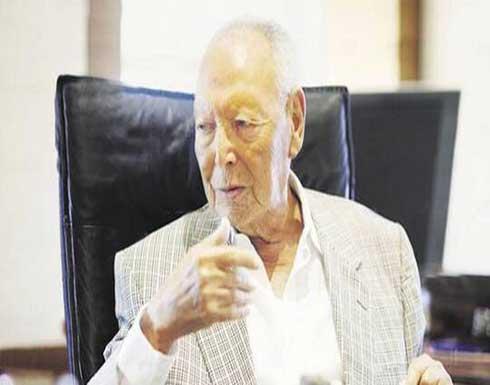 وفاة الملياردير أنسي ساويرس والد رجل الأعمال الشهير نجيب ساويرس