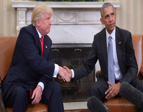 حرب بين رئيسين.. ترمب مستنفر وأوباما يرد بكلمة
