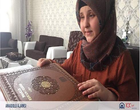 الطالبة المعجزة.. كفيفة تركية تحفظ القرآن في 12 شهرا