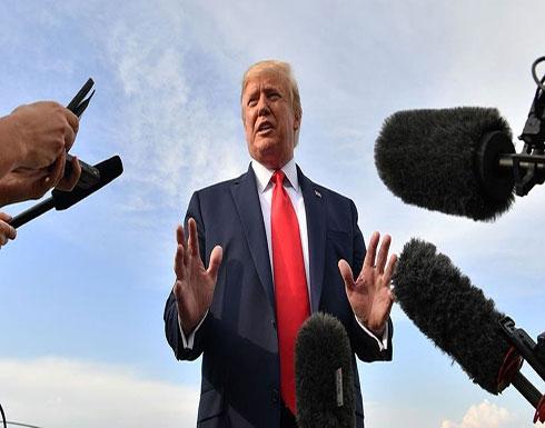 ترامب: هناك صحف تشيع وجود ركود حتى لا أفوز بانتخابات 2020