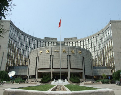 البنك المركزي: الصين لم تصدر أي عملات رقمية