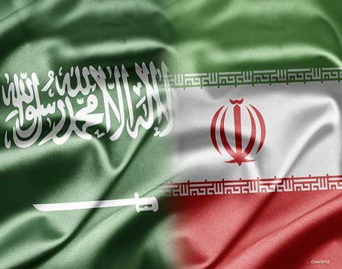 السعودية تؤكد عقد جولة محادثات أولى مع الحكومة الإيرانية الجديدة