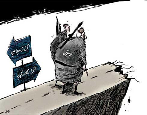 الحوثيون والحل السياسي !!
