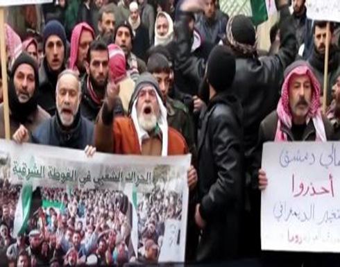 مظاهرات بسوريا تطالب بالتوحد تحت مظلة الثورة