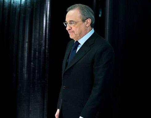 ريال مدريد على شفا كارثة.. والسبب بيريز