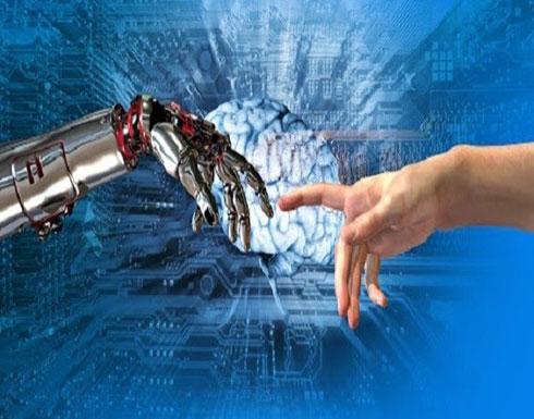 """اليونسكو: تشكيل مجموعة خبراء لإعداد """"مدونة قواعد أخلاقية"""" للذكاء الاصطناعي"""