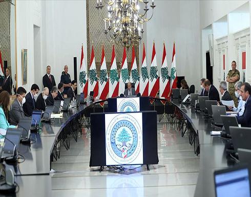 لبنان.. الحكومة توافق على تحقيق جنائي داخل المصرف المركزي