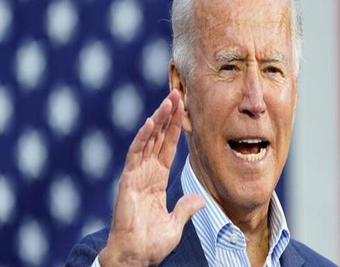 """بعد تصريحاته عن """"غش"""" محتمل.. مخاوف من رفض بايدن لنتائج الانتخابات الأمريكية"""