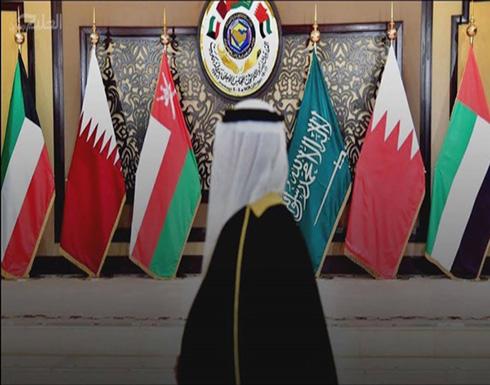 بيان العلا.. مجلس الأمن القومي الأمريكي يشيد بخطوات المصالحة