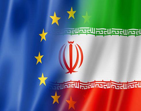"""إيرانيان و""""الأمن الداخلي"""" في قائمة أوروبا للإرهاب"""