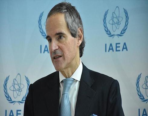 رئيس الوكالة الدولية للطاقة الذرية إلى إيران لبحث الخلافات