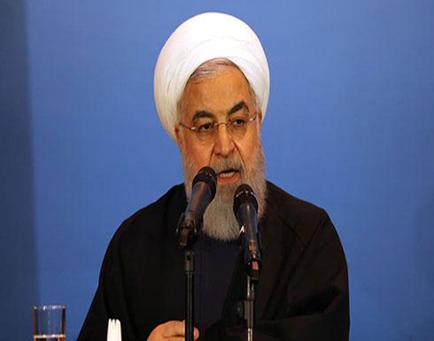 روحاني: أمن الخليج في غاية الأهمية بالنسبة لإيران
