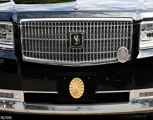 بالصور : مواصفات خاصة لسيارة إمبراطور اليابان الجديدة