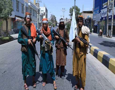 البرلمان الأوروبي يطالب بإيجاد آليات دولية لمراقبة سلوك طالبان