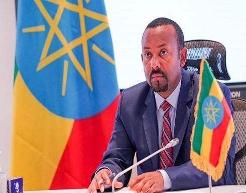 آبي أحمد يشكل حكومة جديدة في إثيوبيا