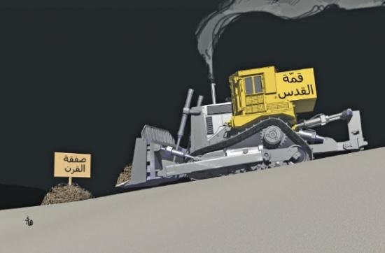 قمة العربية