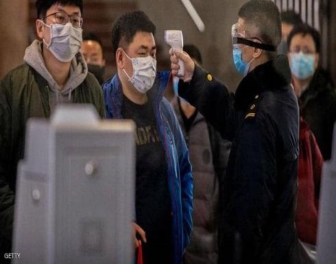 فيروس كورونا.. آخر مستجدات المرض الخطير حول العالم