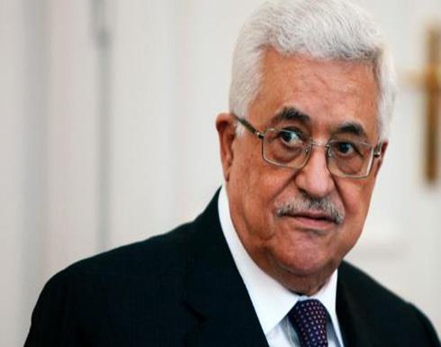 دعوة ضد عباس في محكمة لاهاي  بسبب أفعاله بغزة