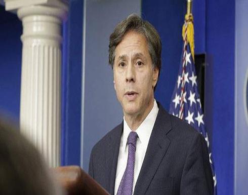 بلينكن: نضاعف جهودنا الدبلوماسية لمحاولة إنهاء الحرب المروعة في اليمن