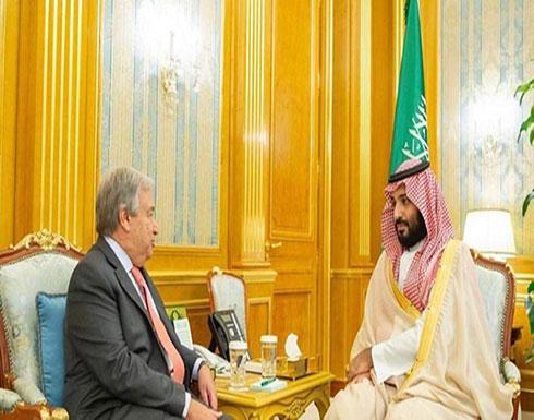 غوتيريس ينوي لقاء ولي العهد السعودي لبحث أزمة اليمن