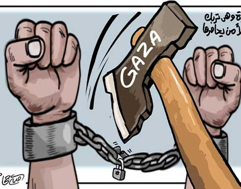 غزة وهي تربك ليلا من يحاصرها