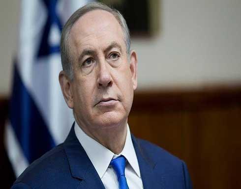 نتنياهو: لن يحصل ضم بالضفة دون موافقة بايدن