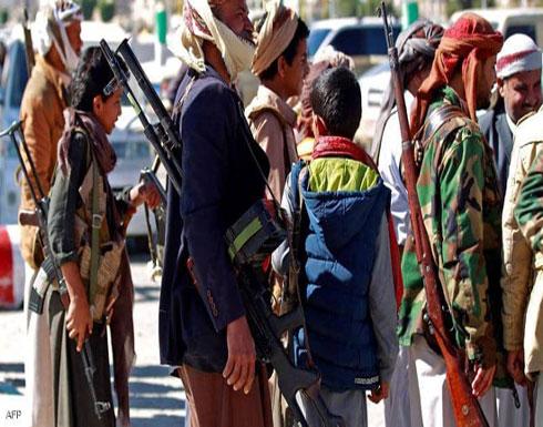 مبادرة ليندركينغ لوقف إطلاق النار.. الفرصة الأخيرة للحوثيين